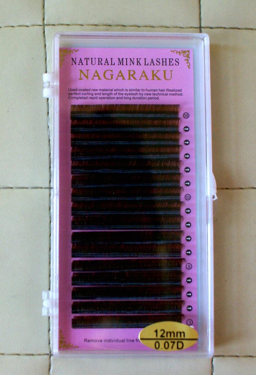 12mm  D 0.07 коричневые  Nagaraku  ресницы