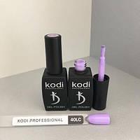 Гель лак Kodi 8 МЛ Lilac № 40LC
