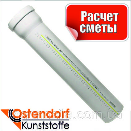 Труба 150mm d 110 Skolan для канализации бесшумная Ostendorf