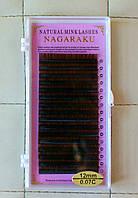 Ресницы Nagaraku толщина 0,07 изгиб C длина 12 коричневые