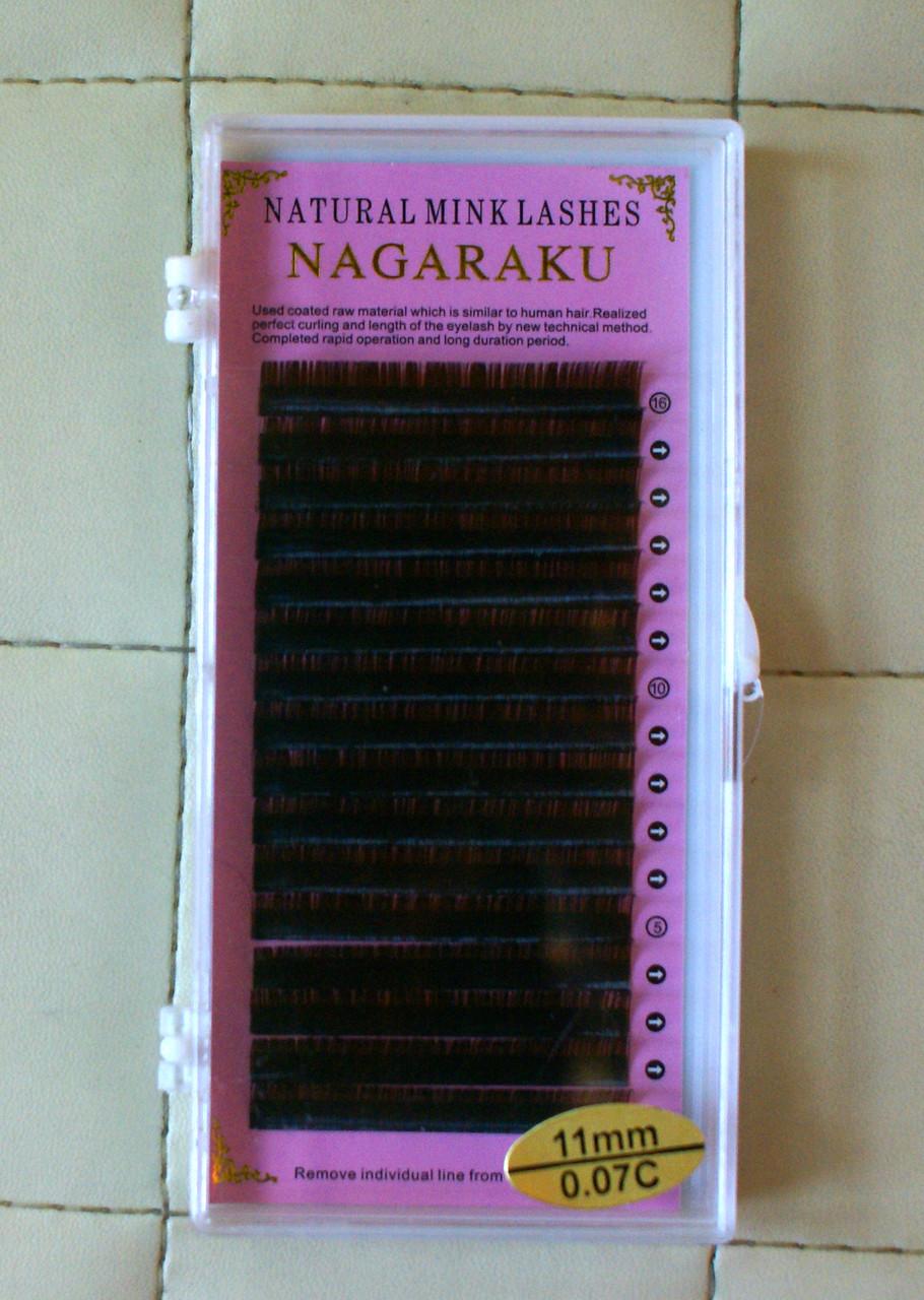 Ресницы Nagaraku толщина 0,07 изгиб C длина 11 коричневые