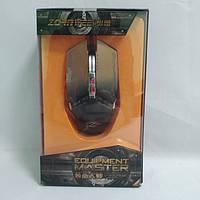 Компьютерная игровая мышь, мышка Zornwee GX20 с подсветкой Коричневая (РК-46476)