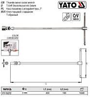Ключ Т-подібний YATO з торцевою головкою М7 мм на кардані; 180 х 450 мм