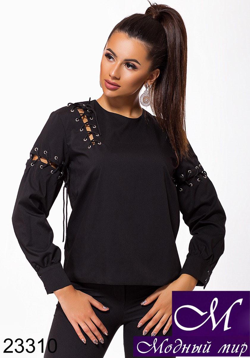 Женская стильная блуза (р. S, M, L, XL, XXL) арт. 23310