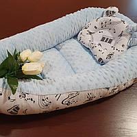 Кокон-гнездышко двустороннее + ортопедическая подушка для новорожденных из плюша