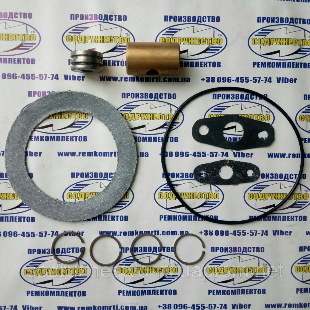 Ремкомплект ТКР 7Н-1 турбокомпрессор (7403-1118010) КамАЗ / БТР-80