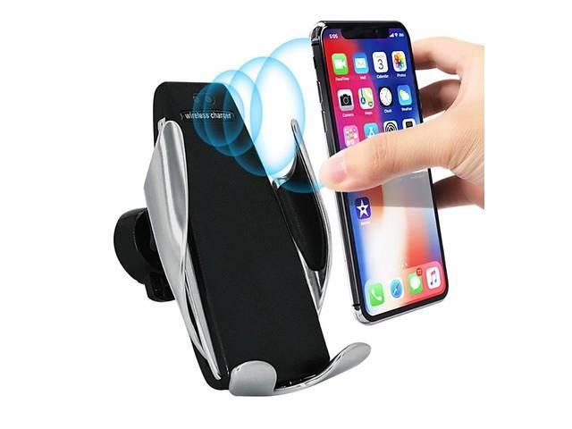Авто держатель smart автомобильный беспроводная зарядка для телефона