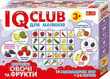 Навчальні пазли. Вивчаємо овочі та фрукти. IQ-club для малюків