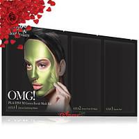 Маска трехкомпонентная для ухода за кожей лица зеленая Double Dare OMG! Platinum Green Facial Mask Kit