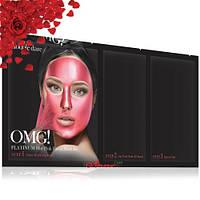 Маска трехкомпонентная для ухода за кожей лица розовая Double Dare OMG! Platinum Hot Pink Facial Mask Kit