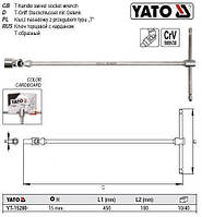 Ключ торцевой торцевий тип Т кардан М15 180х450 мм YATO Польща YT-15280
