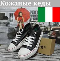 Кеды мужские кожаные слипоны Prima d'Arte. Производство Италия. Городские кроссовки из кожи.