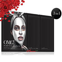 Маска трехкомпонентная для ухода за кожей лица серебряная Double Dare OMG! Platinum Silver Facial Mask Kit