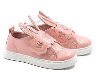 """Слипоны детские """"Violeta"""" 200-12 pink (31-36) - купить оптом на 7км в одессе"""