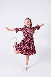 Школьное платье для девочки розовое