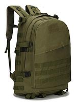 Городской тактический штурмовой военный рюкзак ForTactic 3D на 40 литров Хаки