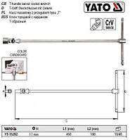 Ключ Т-подібний YATO з торцевою головкою М17 мм на кардані; 180 х 450 мм