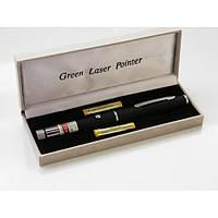 Зеленая Лазерная указка LASER POINTER 500 mW лазер (РК-45556)