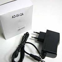 Адаптер питания 5V-2A  5,5х2,5 в коробке
