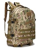 Городской тактический штурмовой военный рюкзак ForTactic 3D на 40 литров Мультикам