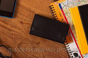 Кожаный кошелек-ключница ручной работы, фото 2