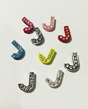 Буквы для наборных браслетов цветные, именной браслет, наборной силиконовый браслет J