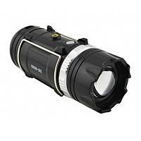 Аккумуляторная кемпинговая LED лампа Sheng Ba SB 9699 (РК-45758)