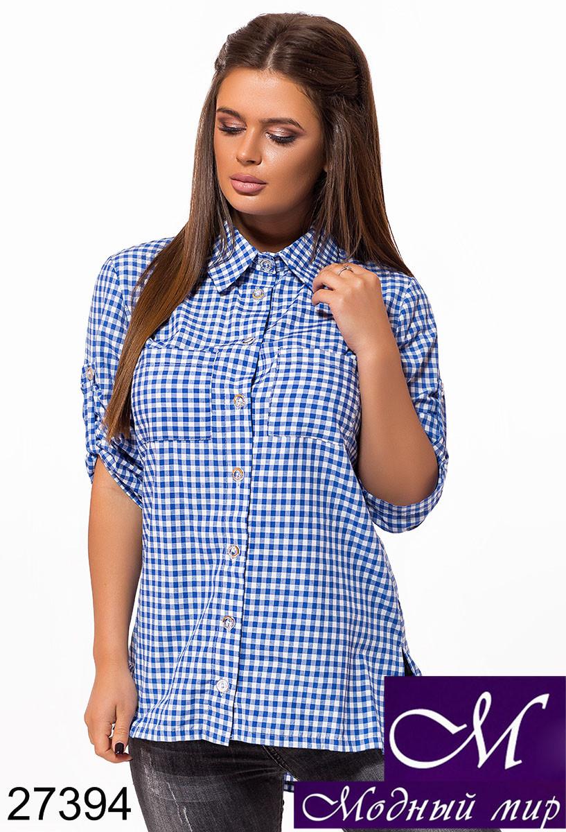 Модная женская рубашка в клетку (р. S, M, L) арт. 27394