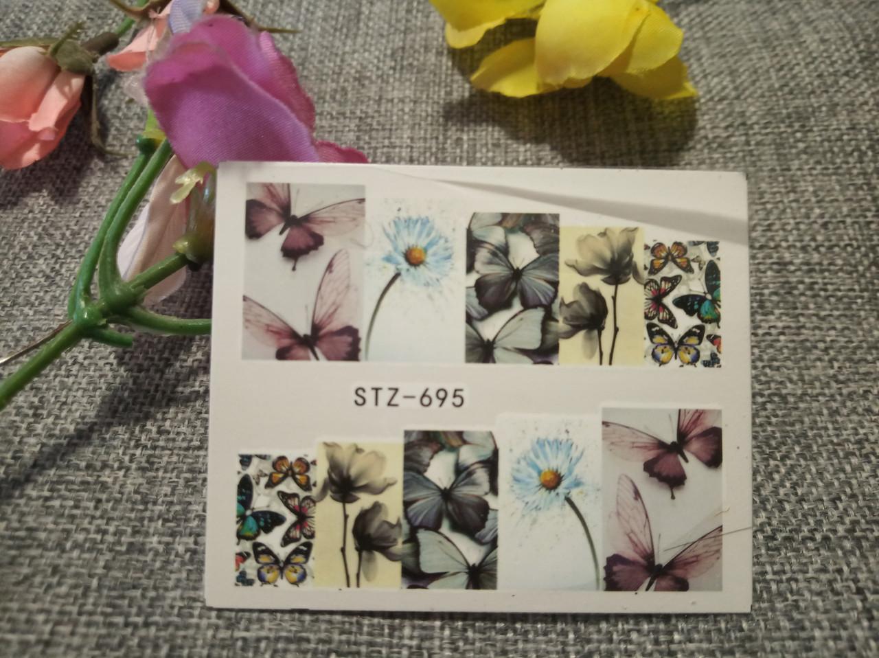 Слайдер-дизайн для ногтей (водные наклейки на ногти) STZ-695