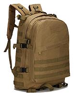 Городской тактический штурмовой военный рюкзак ForTactic 3D на 40 литров Кайот