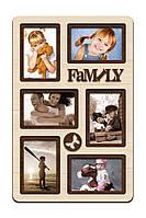 """Фоторамка коллаж """"Family"""" 51х33 см"""