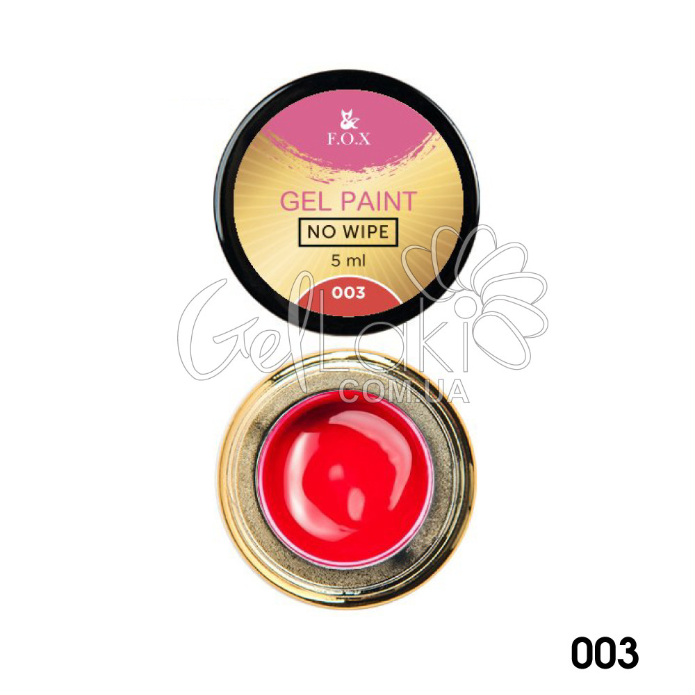 Гель-краска без липкого слоя Fox Gel paint No Wipe 003 (красная), 5 ml