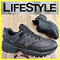 Стильные кожаные кроссовки New Balance черные (гладкая кожа) (41-46 размер)