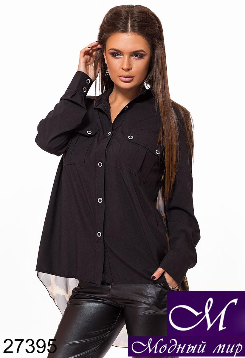Женская черная рубашка (р. S, M, L) арт. 27395