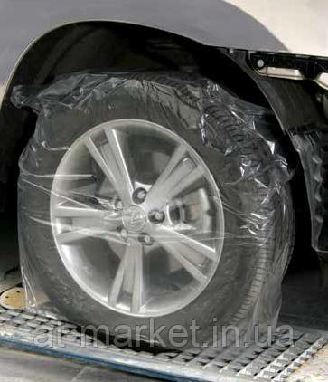Пленка на колесо SERWO в рулоне 250 шт.