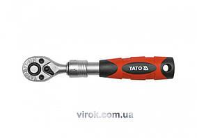 """Трещотка 1/4"""" телескопическая YATO 150-200 мм 72 зубца YT-0297"""