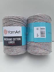 Macrame Cotton Lurex (Макраме Котон Люрекс) (85% хлопок, 15% полиестер) 727