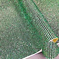 Стразовая ткань термоклеевая.Цвет Emerald(ss6).отрезок  1*24см
