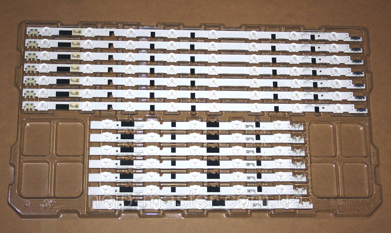 Комплект планок на Samsung 40''  LUMENS D2GE-400SCA-R3/ LUMENS D2GE-400SCB-R3