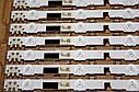 Комплект планок на Samsung 40''  LUMENS D2GE-400SCA-R3/ LUMENS D2GE-400SCB-R3, фото 5