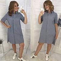 Платье рубашка женское ботал ФЕЛ7082/1, фото 1