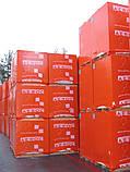 Газоблок в Киеве купить, фото 4