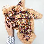 Солнышко 786-2, павлопосадский платок на голову хлопковый (саржа) с подрубкой, фото 9