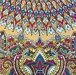 Солнышко 786-2, павлопосадский платок на голову хлопковый (саржа) с подрубкой, фото 5