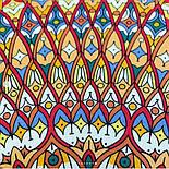 Солнышко 786-2, павлопосадский платок на голову хлопковый (саржа) с подрубкой, фото 6