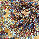 Солнышко 786-2, павлопосадский платок на голову хлопковый (саржа) с подрубкой, фото 7