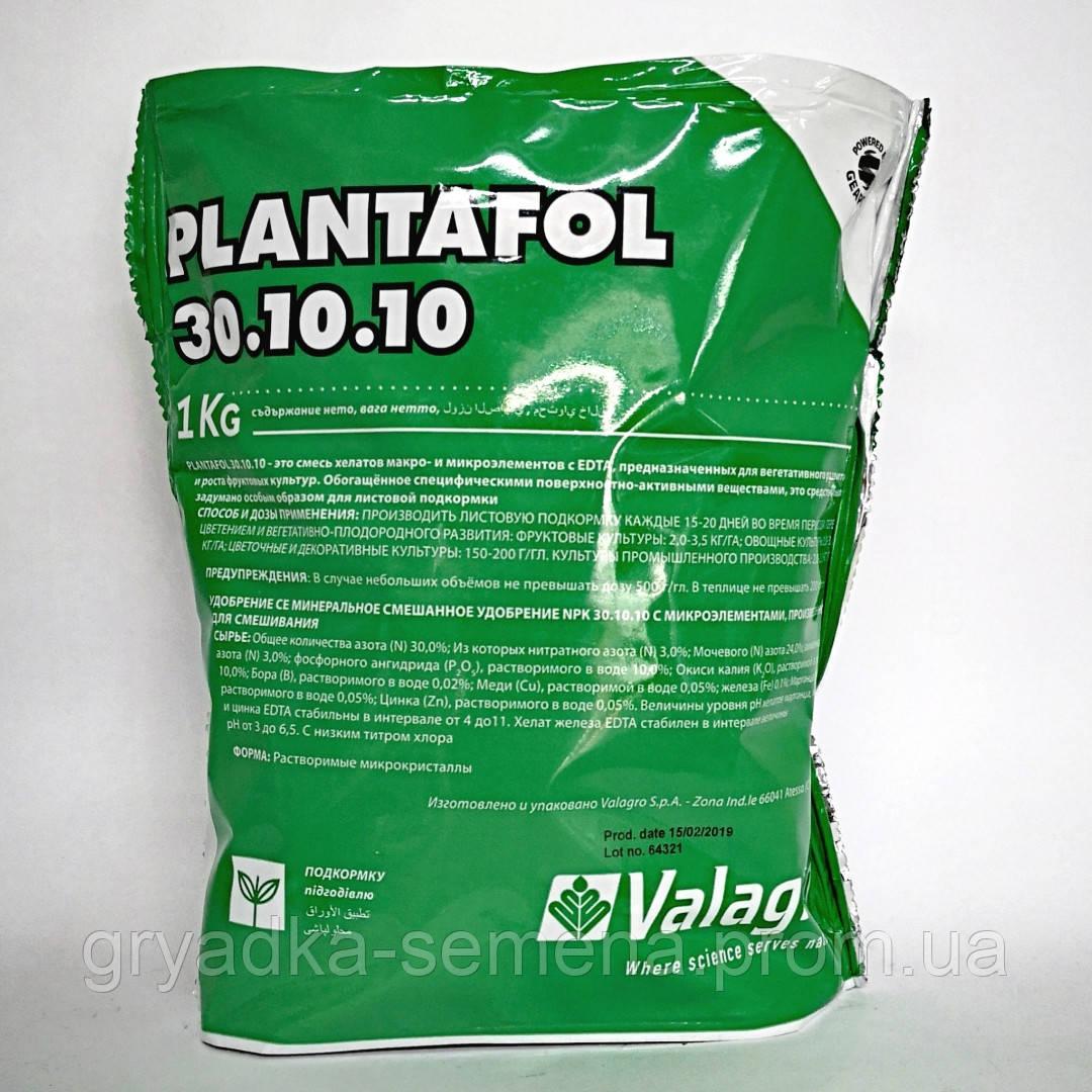 Удобрение Плантафол 30.10.10 1 кг Валагро