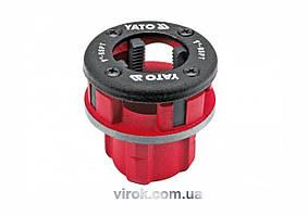 """Клуп для нарізки різьби на трубах YATO, Ø= 1/2""""  [10/40] YT-2918"""