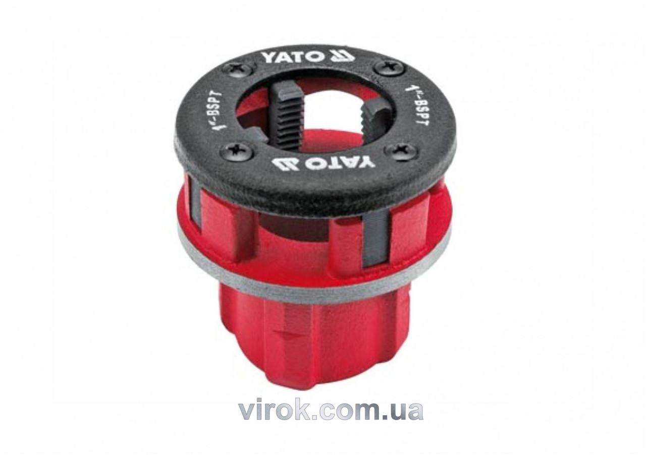 """Клуп для нарізки різьби на трубах YATO, Ø= 3/4""""  [10/40] YT-2919"""