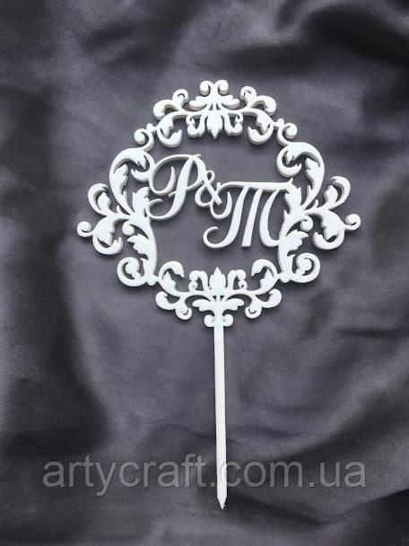 Топпер Герб с инициалами